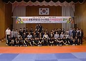 thumb-2010538928_c4Byk1uz__SAM6202_600x399.jpg